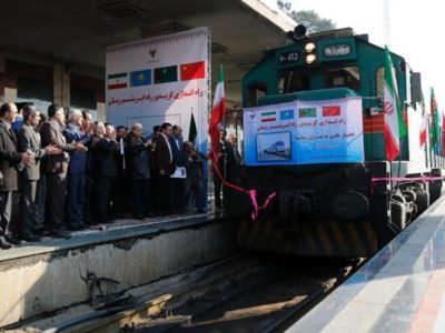 Iranian officials applaud on the platform as the first train connecting China and Iran arrives at Tehran Railway Station on Monday. Photo: AFP